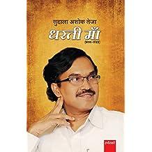 Suddala ashok teja songs, suddala ashok teja hits, download.