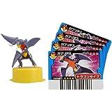 Expansi?n de Super Pok?mon Stadium Card Battle Figure Set Garchomp (Jap?n importaci?n / El paquete y el manual est?n escritos en japon?s)