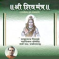 Shri Shiv Mantra