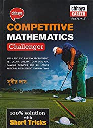 Career - Competitive Mathematics Challenger (2017)