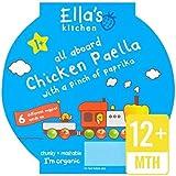 Petite Cuisine Paella Grand Poulet Repas Stade 4 200G De Ella - Paquet de 6