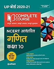 Complete Course Ganit class 10 (Ncert Based)