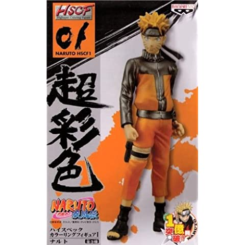 Naruto Shippuden HSCF Figure-5