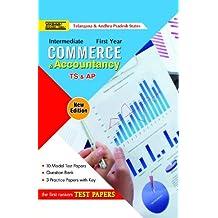 Inter I-COMMERCE (E.M)(Test Paper)-2014
