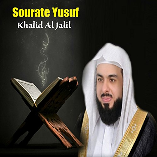 sourat youssef khalid jalil mp3