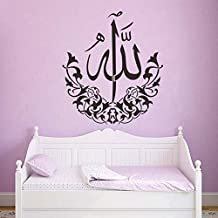 Amazon.fr : stickers calligraphie arabe