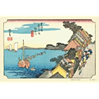 300P jigsaw Kanagawa (Fifty-three Stages of the Tokaido) (japan import)
