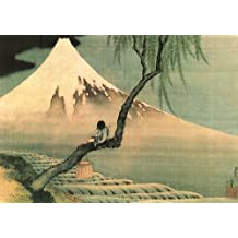 "Lámina/Impresión de Arte Hokusai ""Boy on Mount Fuji"" (40,5cm x 50,5cm)"