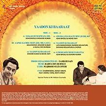 Yaadon Ki Baaraat - Indian Bollywood Music (Vinyl LP)