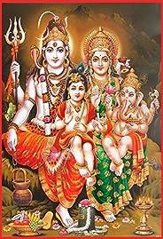 Posterpot Shiva Parvati Ganesha Kartikeya No. 1 Rolled Wall Poster (300 GSM Matte Paper, 13 X 19 Inch, Multico