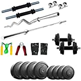 GOLD FITNESS Home Gym Equipments 20 Kg Weight, 5 Ft Plain Rod and 3ft Curl Bar with Accessories