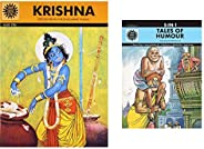 Krishna (Amar Chitra Katha) + Tales of Humour: 5 in 1 (Amar Chitra Katha) (Set of 2 Books)