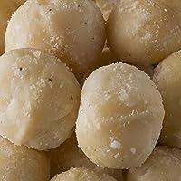 Macadamianüsse, ungesalzen, zum Knabbern, unbehandelt, 500g - Bremer Gewürzhandel