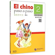 El chino paso a paso vol.2 - Libro de texto