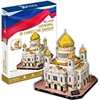 Cathedral of Christ the Saviour 3D Puzzle rompecabezas