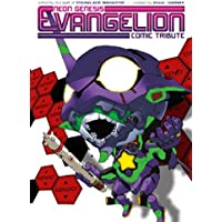 Neon Genesis Evangelion: Comic