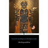 Bhagavad Gita (ShandonPress)