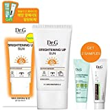 Dr.G Gowoonsesang Brightening Up Sun SPF50+ PA+++ Special Edition with Brightening Peeling Gel and Barrier Activator Cream