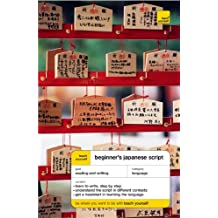 Teach Yourself Beginner's Japanese Script New Edition (TYBS)