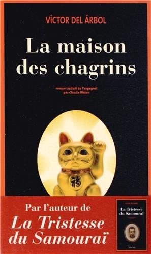 """<a href=""""/node/5328"""">La maison des chagrins</a>"""