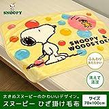 Rantow Soft Breathable Mesh Kragen für Hund 3M Nacht reflektierende Streifen bequeme verstellbare Sicherheits-Hundehalsband für kleine / mittlere / große Hunde (orange) (M (Neck 40-45cm))