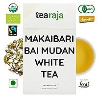 Makaibari Bai Mu Dan White Tea (Pai Mu Tan or White Peony) 100 GMS | 100% Pure Single Estate | Makaibari | White Tea | Rich in Antioxidant | Leads to Healthy Lifestyle |