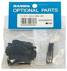 Sanwa - Caja Servo S.107A54021A, Color Negro
