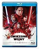 Star Wars: Episode VIII [Blu-Ray] [Region Free] (IMPORT) (Pas de version fran231;aise)