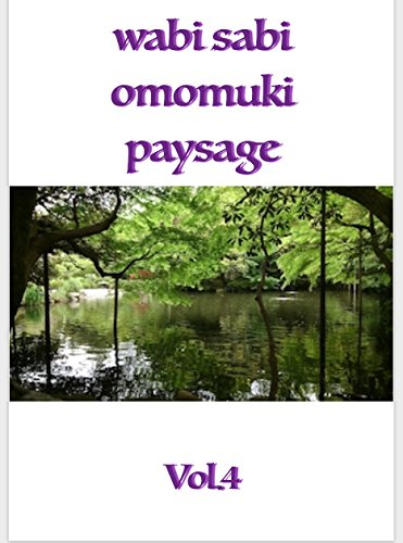 Couverture du livre wabi sabi omomuki paysage  vol4