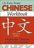 Easy Peasy Chinese Workbook by Elinor Greenwood (2015-08-03)