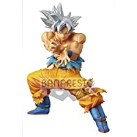 Banpresto Dragon Ball 26740–DXF The Super Warriors Special Figure–Ultra Instinct Goku, 18cm