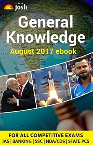Latest General Knowledge Ebook