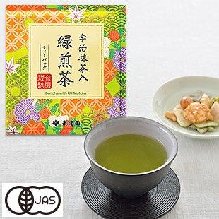Kosyuen - Thé japonais bio - Thé vert - Sencha avec Uji Matcha - 15 sachets