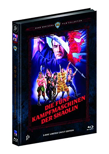 DIE 5 KAMPFMASCHINEN DER SHAOLIN - THE KID WITH THE GOLDEN ARM (Blu-ray + DVD) - Cover C - Mediabook - Limited 333 Edition - Uncut (Shaw Brothers)