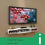 ZHANG-Wanddekoration- Set Top Box Rack TV Wanddekoration TV-Schrank Wohnzimmer Wand-Trennwände Schlafzimmer-Wandregale Wanddekorationen (Mehrfache Arten vorhanden) - Die Mauer schützen, die Innenumgebung verschöner ( Farbe : I )
