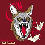 Tawk Tomahawk [Vinyl LP]