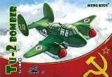 """Meng """"modello Bomber-TU-Kit 2 (Multi-colore)"""