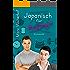 Japanisch für Anfänger: Eine humorvolle Gay Romanze
