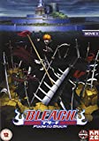 Bleach The Movie 3: Fade To Black [DVD]