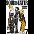 Soul Eater, Vol. 7