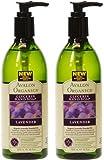 Avalon Organics Hand Soap Glycerin