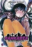 Sankarea Vol.9