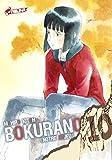 Bokurano, notre enjeu Vol.10