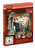 Das Gesellenstück - DDR TV-Archiv