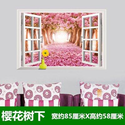 GOUZI 3D-Stock - Cartoon Kinderzimmer Dekor Wand - Klassenzimmer der Schule, Cherry Blossom Bäume, Große, herausnehmbare Wand Aufkleber für Schlafzimmer Wohnzimmer Hintergrund Wand Bad Studie Friseur
