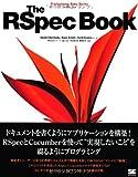 RSpec Book.
