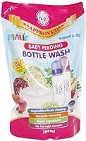 Farlin Baby Feeding Bottle Wash