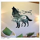 WPEWEI-Kreative Wolf Moon Forest Night Wand, Schlafsaal Schlafzimmer Wohnzimmer Dekoration Hintergrund wand Aufkleber 99 * 90 cm.