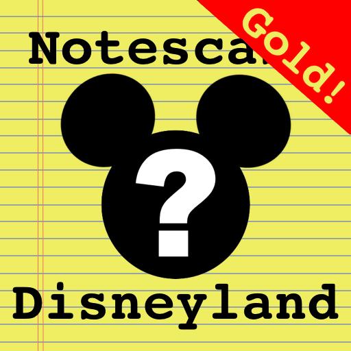 Disneyland Secrets Gold!