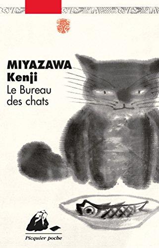 Le Bureau des chats